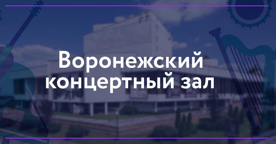 Стоимость билета в театр пушкина в красноярске